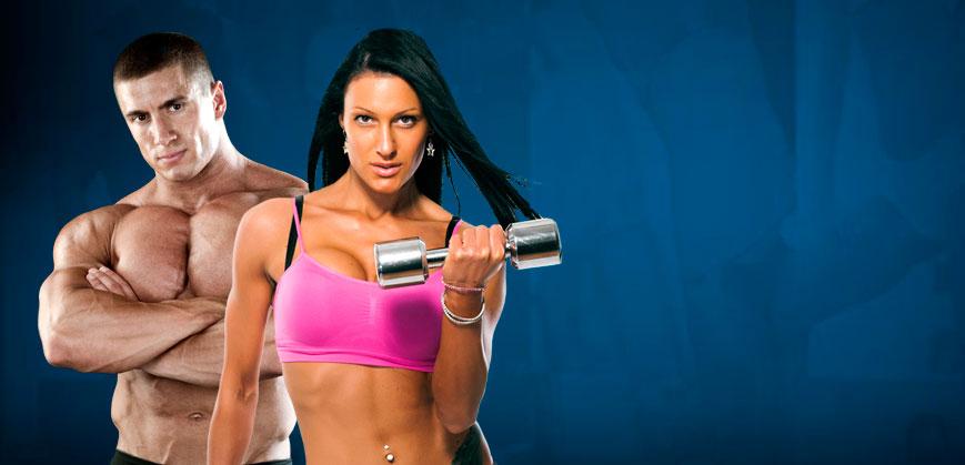 Entrenador personal online Fitness