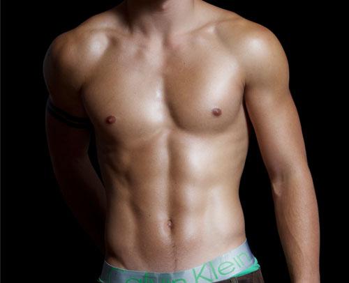 abdominales tonificadas