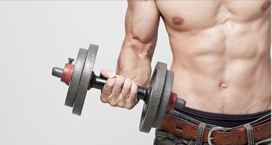 Cómo definir músculos fácilmente