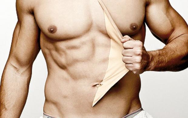 Cómo conseguir abdominales