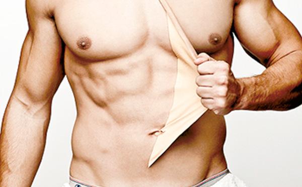 Rutina de abdominales recomendada