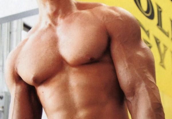 Cómo lograr un crecimiento muscular.