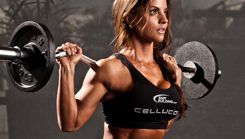 Que es el fitness mujer